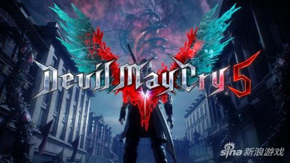 1、《Devil May Cry5》