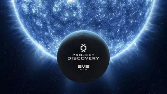 《EVE Online》Project Discovery