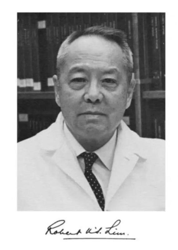 Robert KS Lim, 1897-1969