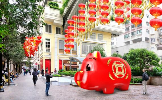 Photo 2_LTA Auspicious Year of The Pig_DSCF5418