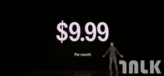 Apple2019March00029.png