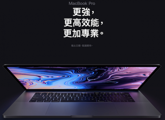 wwdc201900002.png