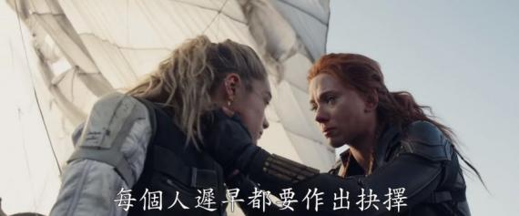 PHOTO / Marvel Studios Hong Kong YouTube 截圖
