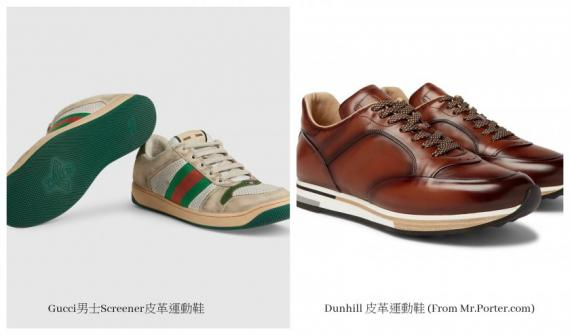 PHOTO/GUCCI , DUNHILL