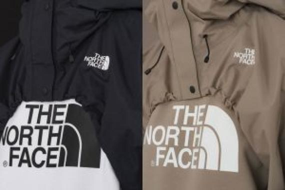 10the-north-face-x-hyke-collaboration-ss19