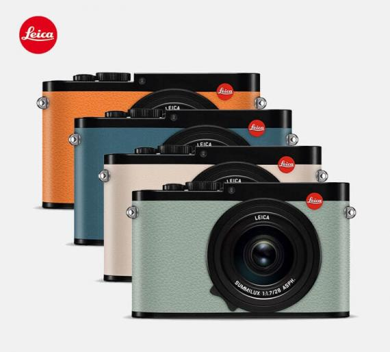 Leica Leather Skins_Earth Tones 2
