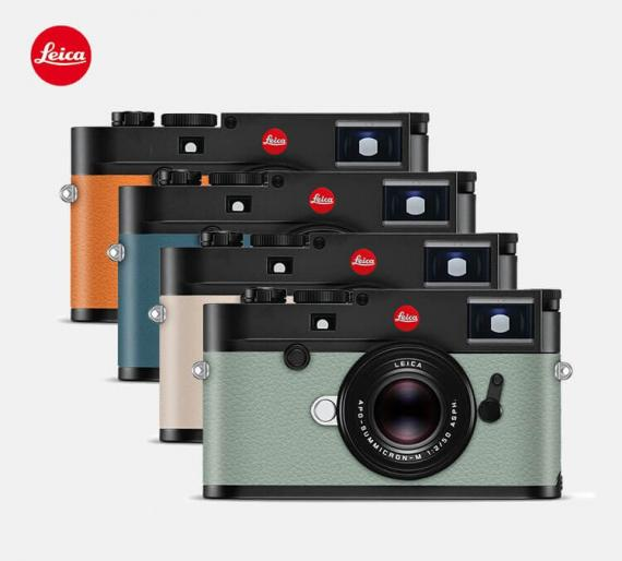 Leica Leather Skins_Earth Tones