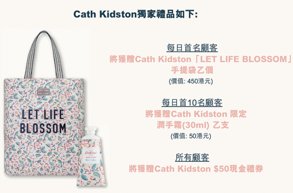cathkidstonxgram